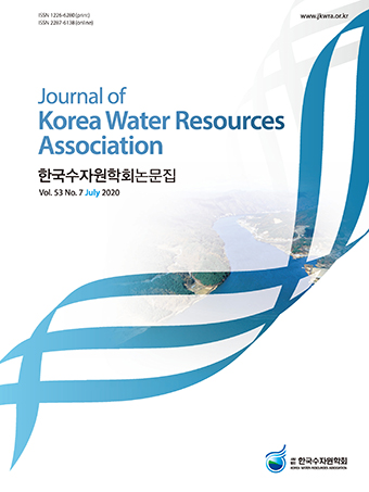 Journal of Korea Water Resources Association